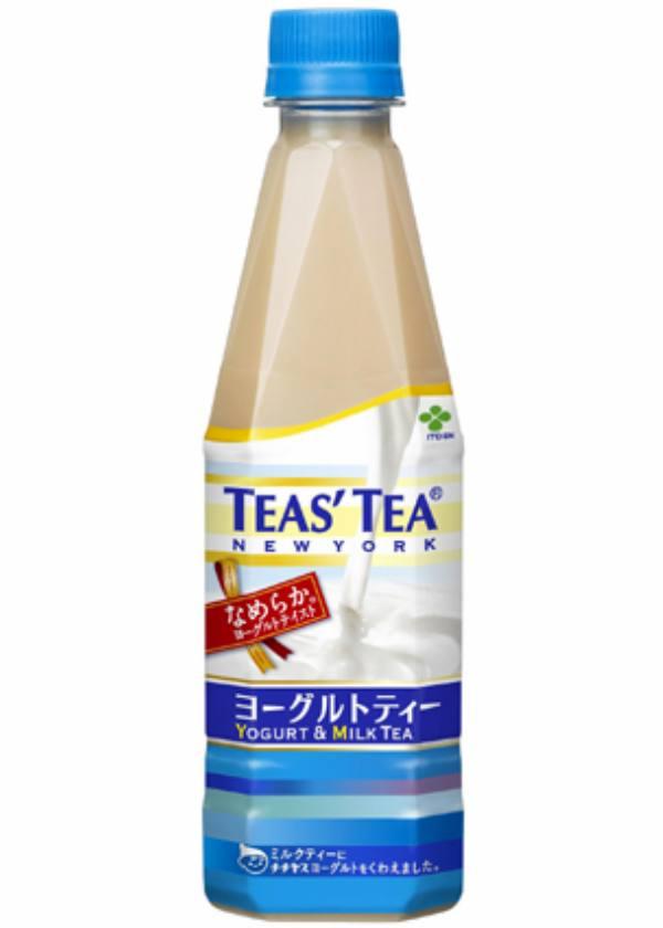 伊藤園「TEAS' TEA ヨーグルトティー」