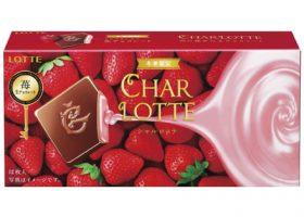 ロッテの「シャルロッテ〈苺生チョコレート〉」