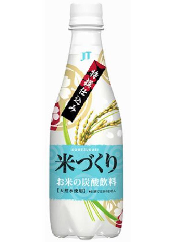 JT「米づくり~特撰仕込み~」