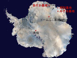 日本の南極基地。See also Antarctic bases of Japan