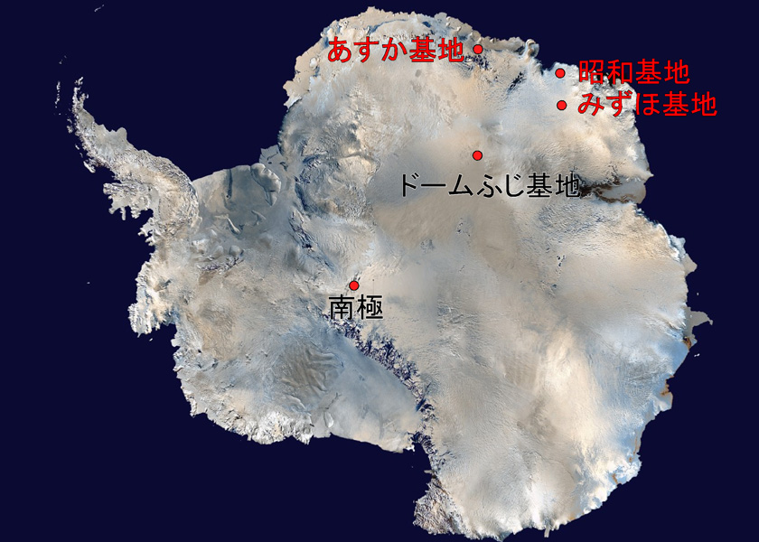 日本の南極基地。See also Antarctic bases of Japan