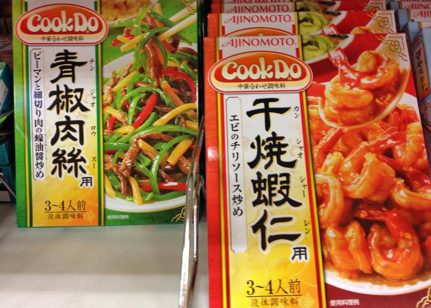 スーパーで売られている中華合わせ調味料