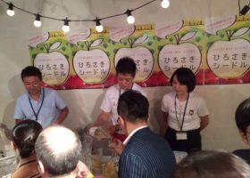 弘前では「弘前りんご花まつり」の一環として3年前から「シードル・ナイト」というイベントを開催している。