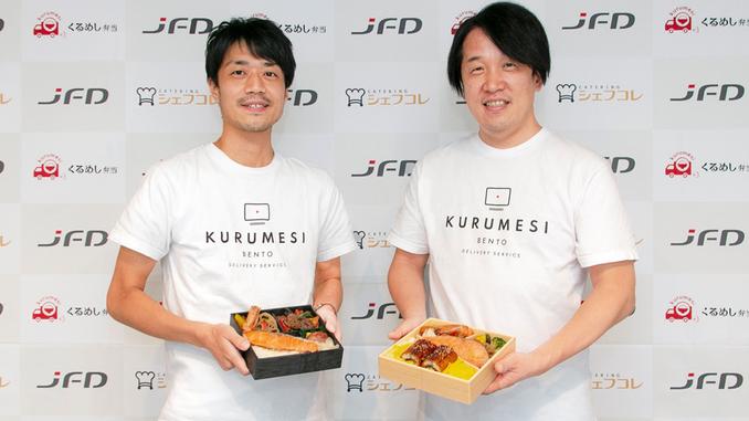 出前館の藤井英雄社長(右)と日本フードデリバリー石川聡社長。