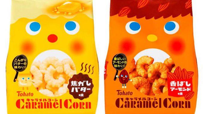 東ハト「「キャラメルコーン・焦がしバター味」(左)と「キャラメルコーン・香ばしアーモンド味」