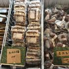 キサラエフアールカンパニーズ(岐阜県揖斐川町)の岐阜産の鹿肉製品。