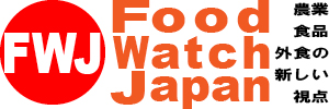 Food Watch Japan