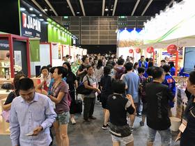 2018年の第29回香港フード・エキスポのジャパンパビリオンの会場風景