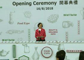 オープニングセレモニーで挨拶する香港食物及衛生局の陳肇始(ソフィア・チャン・シウチー)局長。