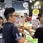 「BEYOND MEAT」は植物由来の人造肉製品としてベジタリアンと健康志向の消費者から世界的に関心を集めている商品で、香港でも多くの来場者が足を止めていた。