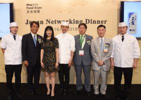フード・エキスポ初日の夜には日本と香港の要人と関係者を集めてNetworking Dinnerが開かれたが、料理に使用した日本産農産物のほとんどをJA全農インターナショナルが協賛した。