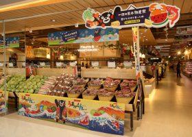 「YATA」将軍澳店で展開した熊本物産祭。YATAと熊本県はくまモン活用によるプロモーションに関して覚書を交わしている。