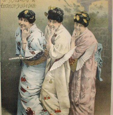 「ミカド」のポスター(1885年)