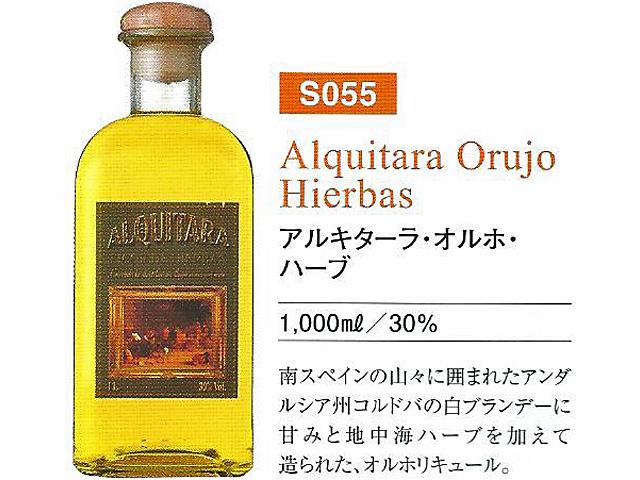 Alquitara Orujo Hierbas