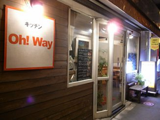 「キッチン Oh! Way」(東京・池袋)