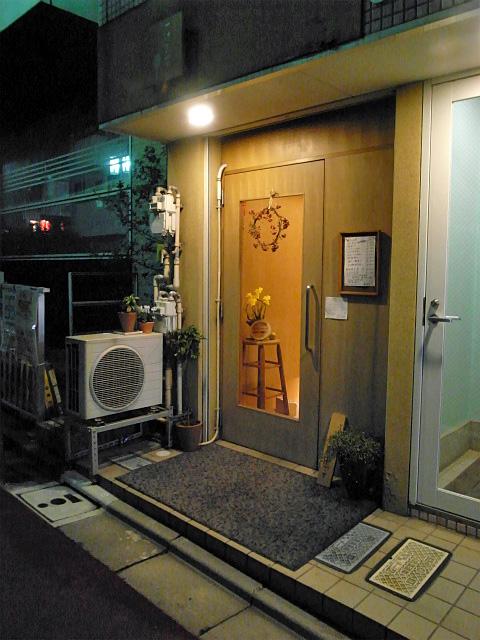 「一汁三菜」(南青山7丁目)