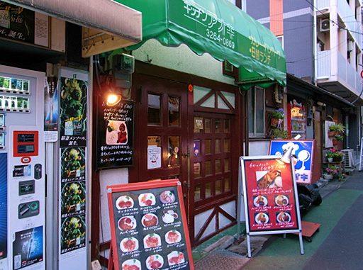 「キッチンアオキ」(東京・飯田橋)