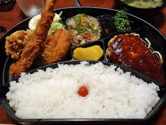 「洋食弁当」(1260円)
