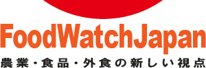 FoodWatchJapan