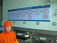 中国の食品工場(写真:編集部)