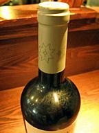 最近のワインのキャップシール