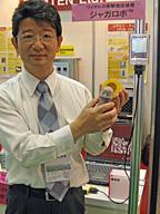 「ジャガロボ」を展示したTOMTEN(札幌市)