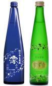 「澪」(左)と「一ノ蔵発泡清酒 すず音」