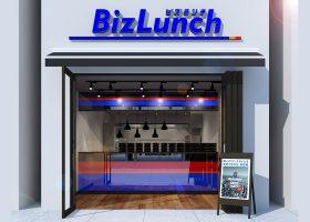 BizLunchの店頭計画図。