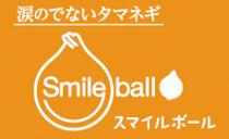 「スマイルボール」のロゴ。