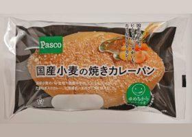 国産小麦の焼きカレーパン