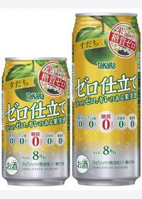 TaKaRa果汁入り糖質ゼロチューハイ「ゼロ仕立て」〈すだち〉