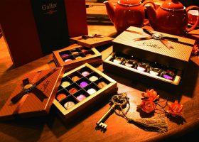 「東京チョコレートショー」商品イメージ。