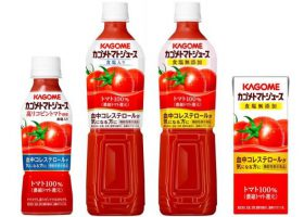 カゴメ トマトジュース