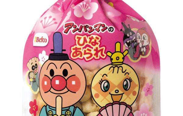 栗山米菓「ひなまつりシリーズ」