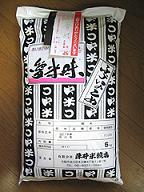 藤井米穀店の「愛米味」。通信販売ではチルド便で配達される
