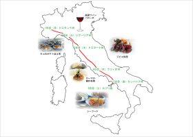 今年のベストワン「イタリアは呼んでいる」。スティーブとロブの5泊6日のイタリアグルメトリップマップ