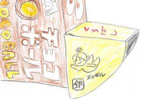 「チョコボール」のくちばしが「金のエンゼル」だと1枚、「銀のエンゼル」だと5枚で「おもちゃのカンヅメ」と引き換えできる。