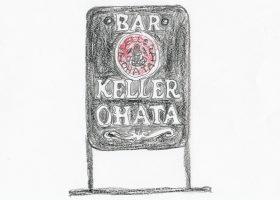 「俺」こと探偵が事務所代わりに使っているバー「KELLER OHATA」の看板。