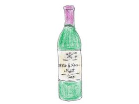 麻井が生み出した「桔梗ヶ原メルロー」。日本を代表する赤ワインである。