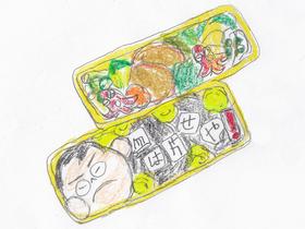 「今日も嫌がらせ弁当」より。自分が食べた食器を片づけない娘・双葉に母・かおりは「皿は片せや!」と弁当を通じてメッセージを送る。