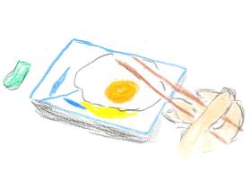 「最初の晩餐」より。盲腸で入院したアキコに代わって日登志が子供たちのために初めて作った目玉焼き。ハムと間違えてスライスチーズを敷いている。