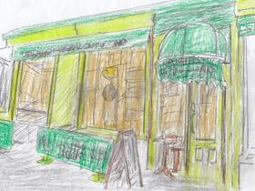 1927年、ニューヨークのグリニッジビレッジで創業した「カフェ・レジオ」。ニューヨークで初めてカプチーノを出したという老舗である。