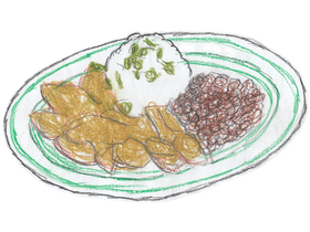 ケヴィンがシャロンに振舞ったシェフおすすめのキューバ料理。
