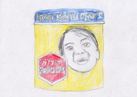 河合製薬、河合薬業の「カワイ肝油ドロップS」