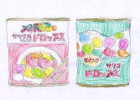 「サクマ式ドロップス」(赤缶)と「サクマドロップス」(緑缶)
