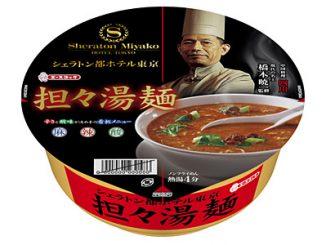 エースコックの「シェラトン都ホテル東京 担々湯麺」(270円)