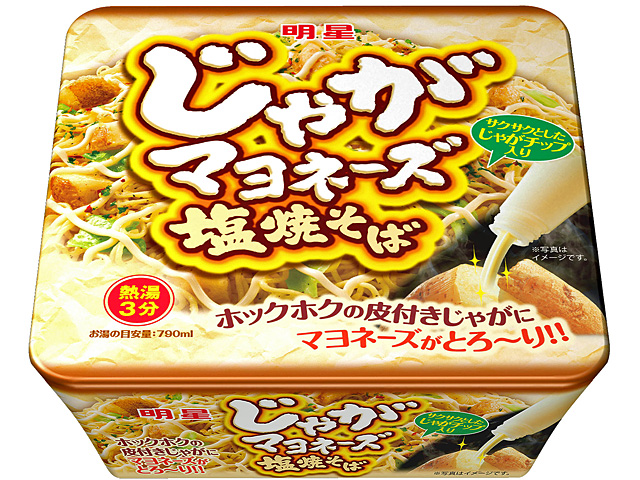 「明星 じゃがマヨネーズ塩焼そば」(190円)