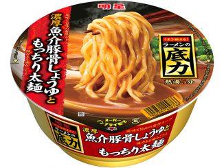 「明星 ラーメンの底力 濃厚魚介豚骨しょうゆともっちり太麺」(208円)