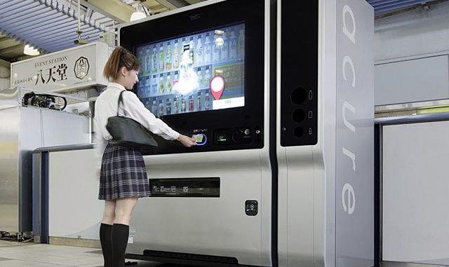 """デジタルサイネージを活用したJR東日本ウォータービジネスの""""次世代自動販売機"""""""