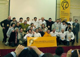 第3回世界料理学会 in HAKODATE